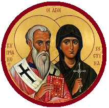 St Cyprian and Justina
